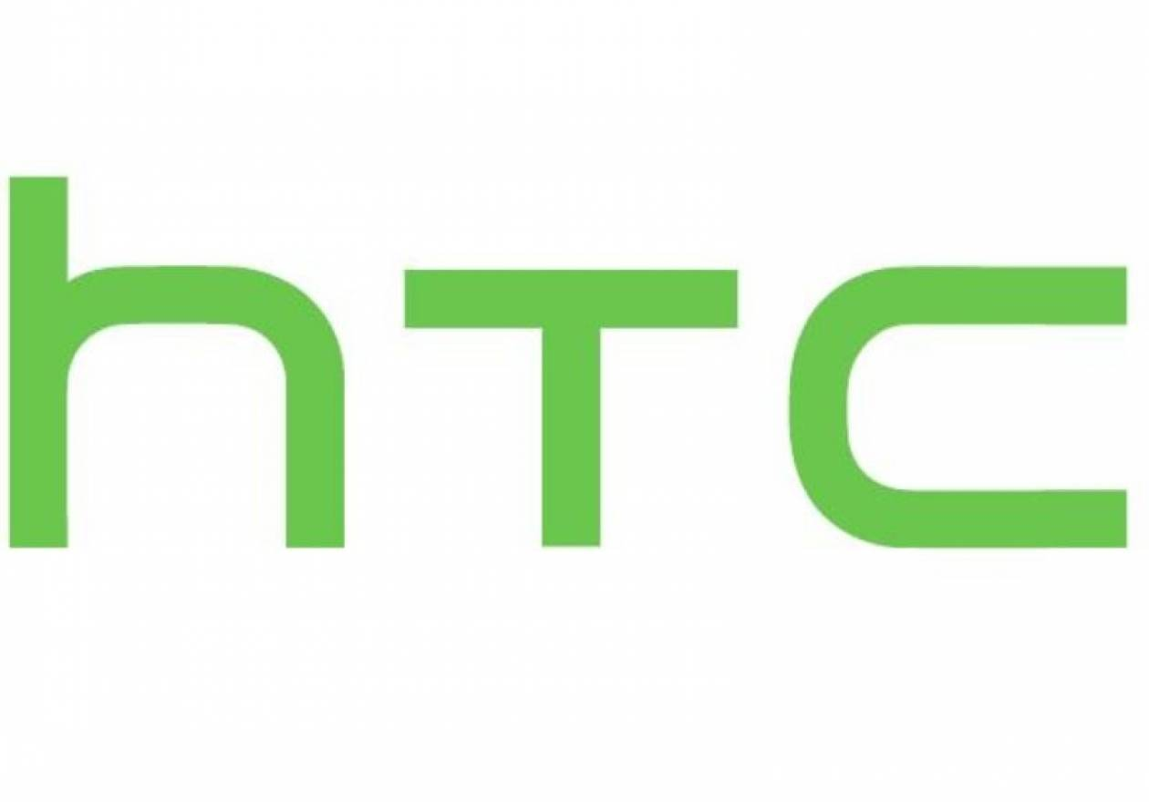 HTC One: Ενημέρωση Android 4.2.2 και πιστοποίηση HTCpro™