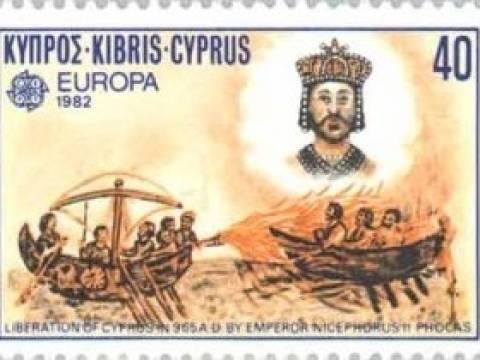 Πρωτιά κυπριακών γραμματοσήμων σε διεθνή διαγωνισμό