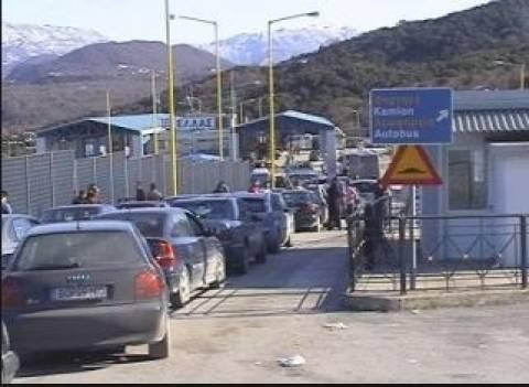 Ελληνο-αλβανικά σύνορα: Απαγόρευση εισόδου σε Αλβανούς