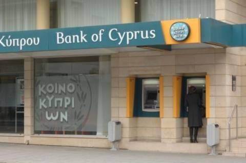 Τέλος Ιουλίου το ποσοστό του κουρέματος στην Τρ. Κύπρου