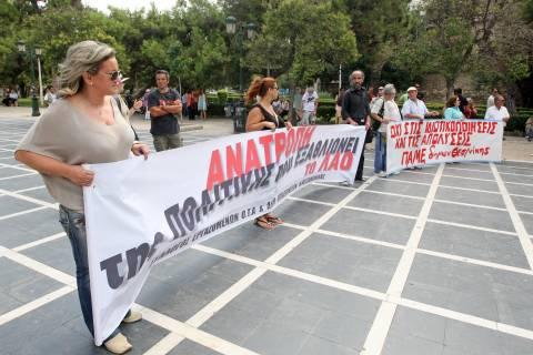 Συλλαλητήρια και στη Θεσσαλονίκη ενάντια στο Πολυνομοσχέδιο