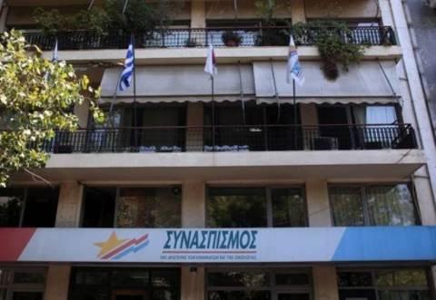 ΣΥΡΙΖΑ: Σταγόνα στον ωκεανό η μείωση του ΦΠΑ στην εστίαση