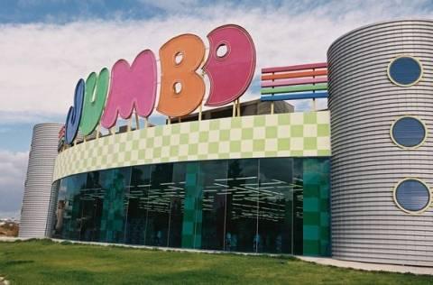 Μεγάλο πρόστιμο στα JUMBO και σε 4 ακόμα εταιρείες