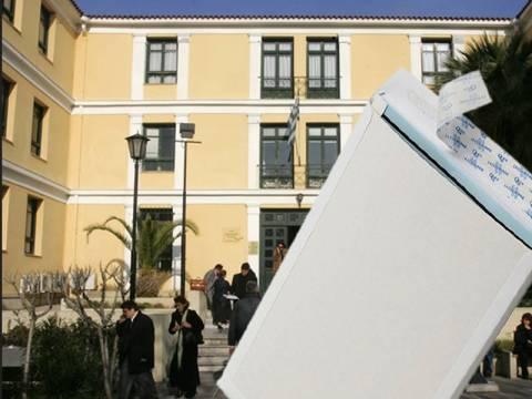 Έστειλαν παγιδευμένο φάκελο στα Δικαστήρια Ευελπίδων
