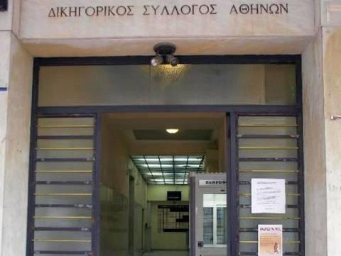 Ο ΔΣΑ συμπαρίσταται στους απολυμένους δικηγόρους της ΕΡΤ