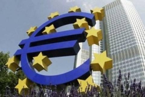 Συναγερμός στην ΕΚΤ με φάκελο που περιείχε ύποπτη σκόνη