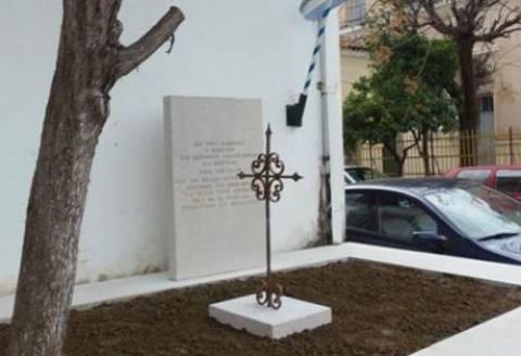 Βεβήλωσαν στο Μεσολόγγι τον τάφο του επισκόπου Ιωσήφ Ρωγών