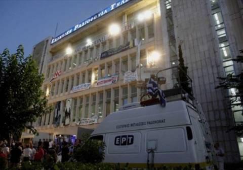 Εργαζόμενοι στην ΕΡΤ: Παραμένουμε στο Ραδιομέγαρο