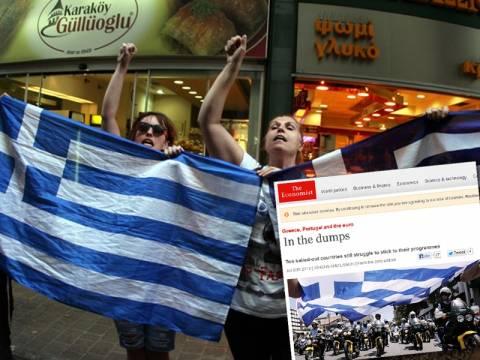 Economist: Η Ελλάδα δεν πρόκειται να πιάσει τους στόχους