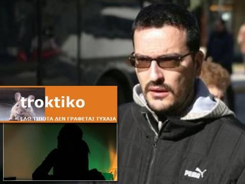 troktiko: Η αληθινή ιστορία
