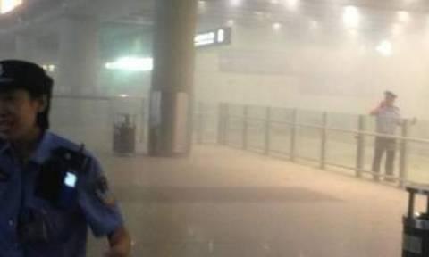Έκρηξη στο αεροδρόμιο του Πεκίνου - Δείτε τις φωτογραφίες