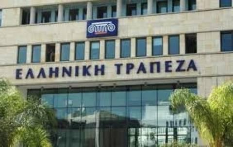 Κύπρος: Η Εκκλησία θα στηρίξει την Ελληνική Τράπεζα