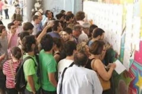 ΒΑΣΕΙΣ 2013: Πτώση από 300 έως 700 μόρια στις περιζήτητες σχολές
