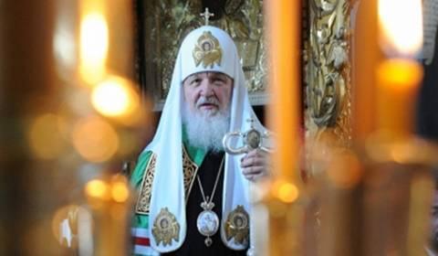 Πατριάρχης Μόσχας: Οι γάμοι ομοφιλοφύλων προμηνύουν την αποκάλυψη