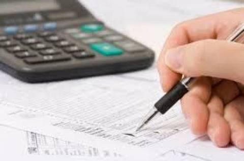 ΥΠΟΙΚ: Σε διαβούλευση ο Κώδικας Φορολογικών Διαδικασιών