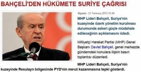 Εθνικιστικό Κίνημα Τουρκίας: Nα μην επιτρέψει αυτονομία Κούρδων Συρίας