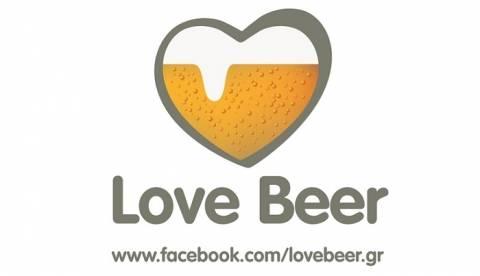 Αθηναϊκή Ζυθοποιία: 50 χρόνια αγαπάμε την μπίρα!