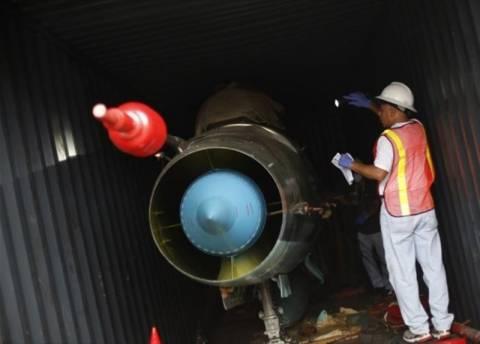 Δείτε πού είχαν κρύψει το πολεμικό υλικό στο βορειοκορεατικό πλοίο