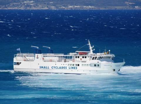 Ταλαιπωρία για τους επιβάτες του πλοίου «Εξπρές Σκοπελίτης»