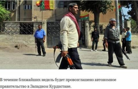 Al-Chourouk: Ο τουρκικός εφιάλτης γίνεται πραγματικότητα στη Συρία