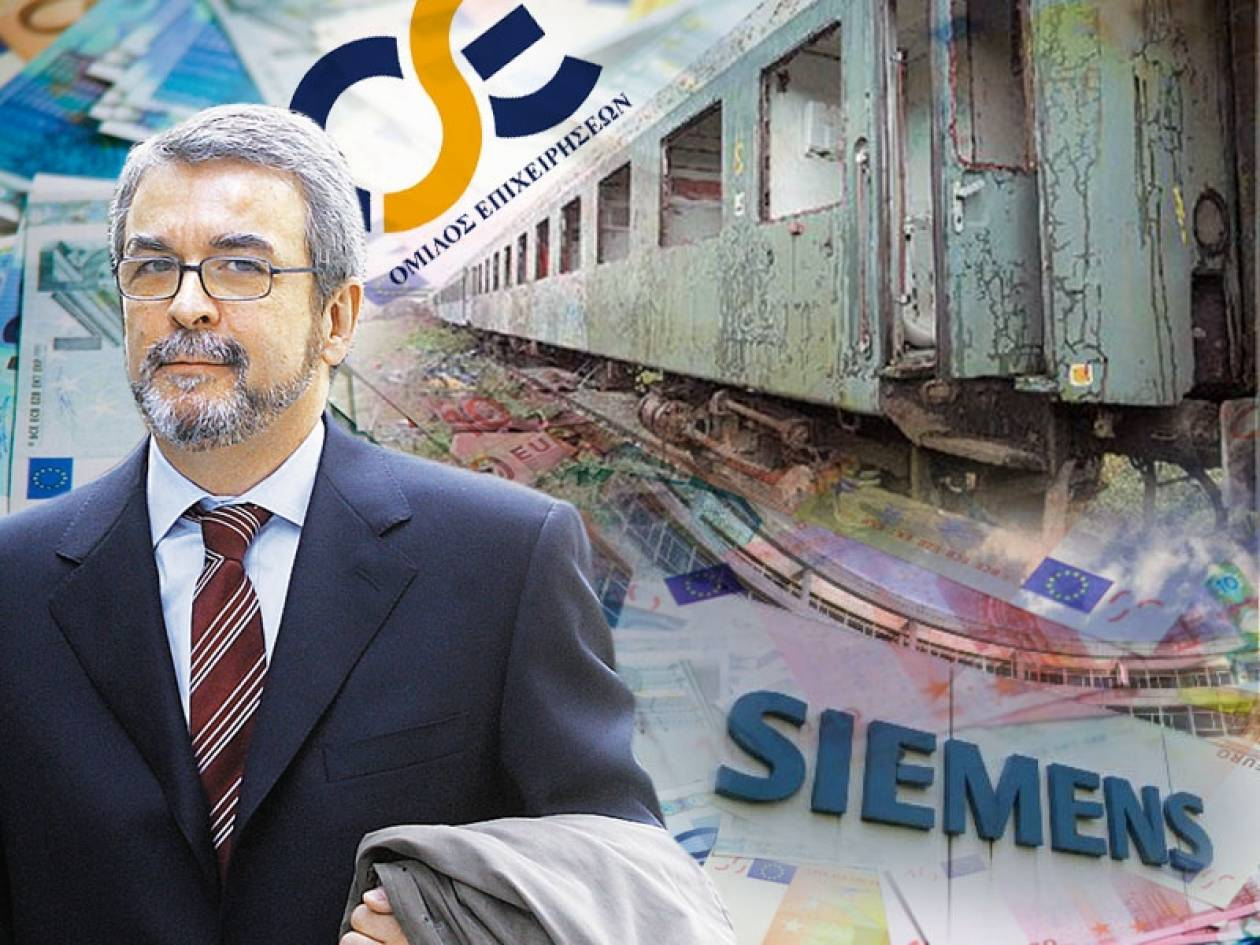 Α. Καραφλός:Ο εισαγγελέας που έβαλε στο αρχείο το σκάνδαλο Siemens-ΟΣE