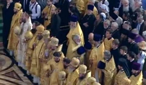 Εκπρόσωποι όλων των Ορθοδόξων Εκκλησιών του κόσμου στη Μόσχα