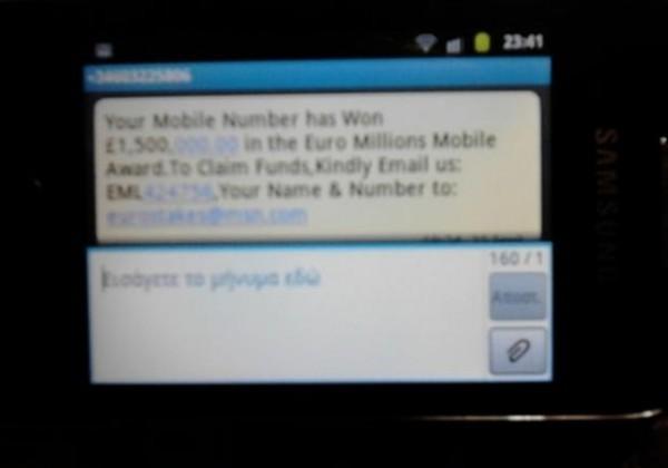 ΠΡΟΣΟΧΗ! Νέα απάτη με SMS. Αν δείτε αυτό το μήνυμα ΜΗΝ απαντήσετε