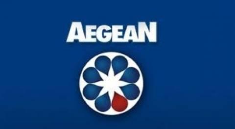 Υπ. Οικονομικών: Δόσεις η «AEGEAN», κατασχέσεις οι πολίτες!