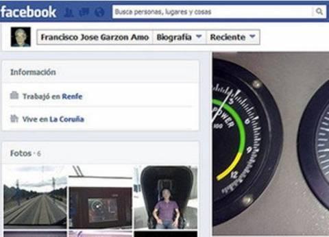 Ισπανία: Ο μηχανοδηγός πανηγύριζε στο Facebook όταν έφτασε τα 200χλμ