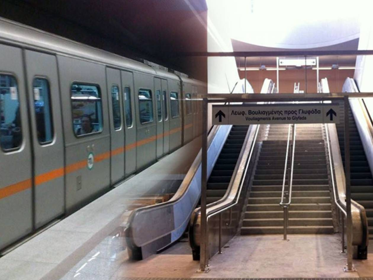 Ανοίγουν οι σταθμοί του μετρό σε Ηλιούπολη,Άλιμο,Αργυρούπολη,Ελληνικό