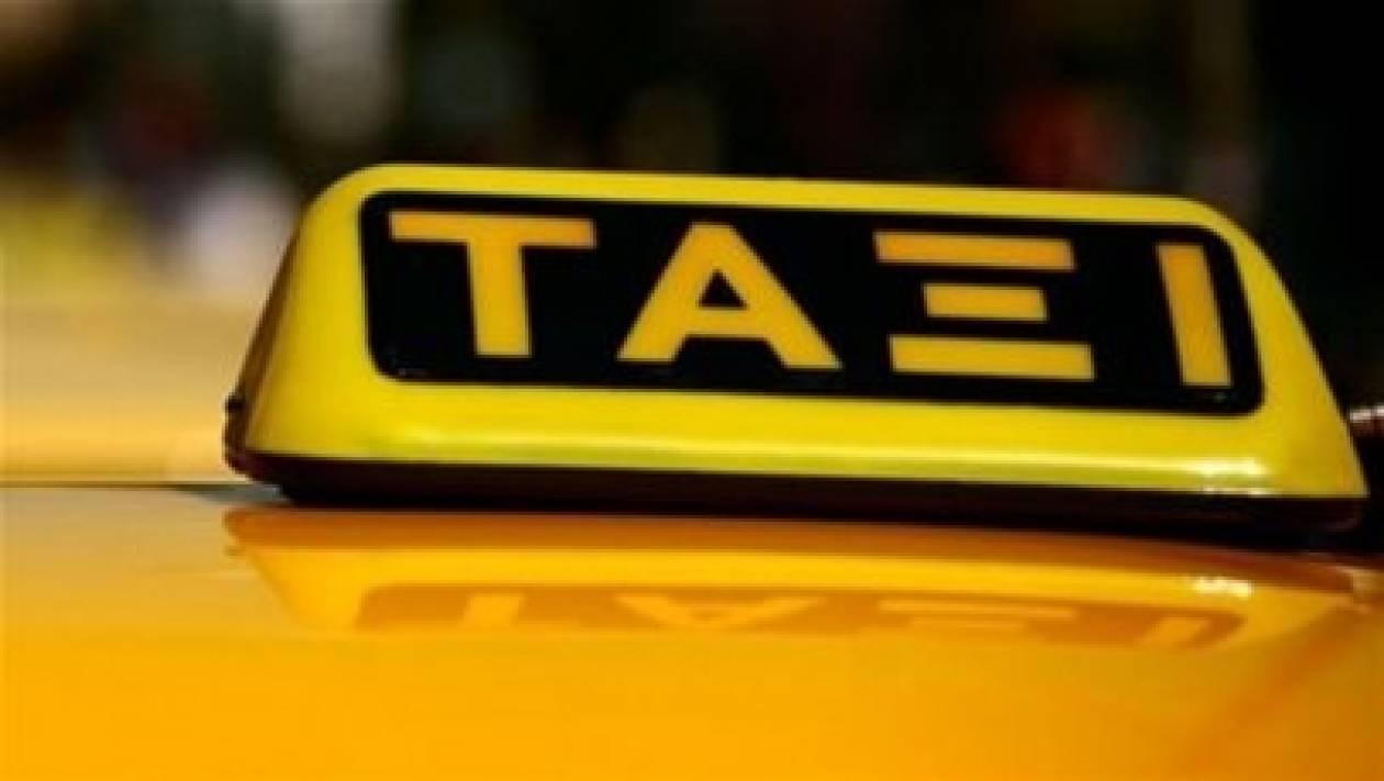 Συνελήφθησαν δέκα οδηγοί ταξί με «πειραγμένο» ταξίμετρο