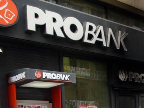 Σε «καλή» και «κακή» διασπάται η Probank