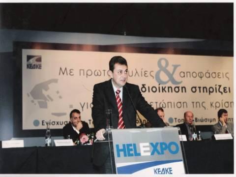 Δήμος Μουζακίου: Αδεια δημοπράτησης για το έργο Εξοικονομώ