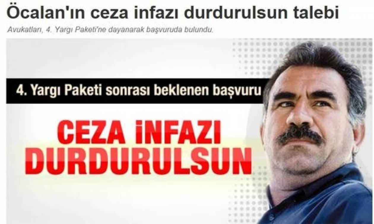 Αίτημα του Οτσαλάν για ματαίωση εκτέλεσης της ποινής του