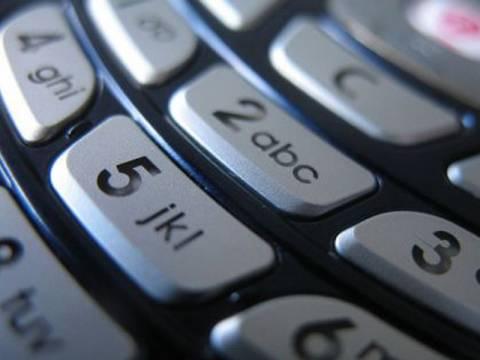 ΠΡΟΣΟΧΗ: Sms-απάτη με δέλεαρ 1,5 εκατ. ευρώ