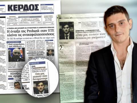 Δημ. Γιαννακόπουλος: «Όσο μας χτυπούν τόσο δυναμώνουμε»