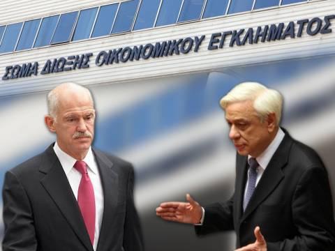Π. Παυλόπουλος: Ο Παπανδρέου συνήθισε χωρίς να δέχεται κανέναν έλεγχο