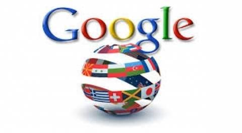 Έρχεται συσκευή μετάφρασης από την Google