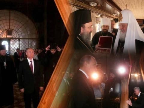 Βλαντιμίρ Πούτιν: Η Ορθοδοξία μας ενώνει