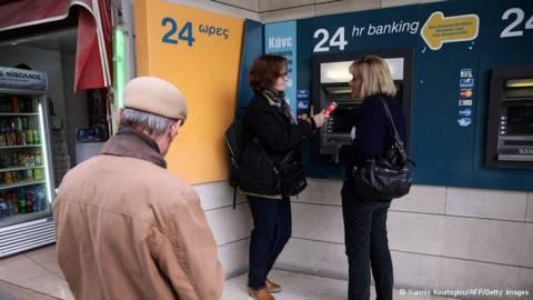 Εκτίμηση για βαθύτερη ύφεση το 2014 στην Κύπρο