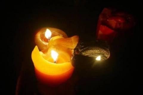 Διακοπή ρεύματος σε περιοχές της Δραπετσώνας και της Αμφιάλης