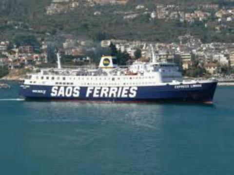 Ένταση στο λιμάνι της Αλεξανδρούπολης - Με καθυστέρηση το δρομολόγιο