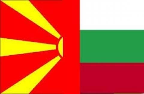 Τα τρία κύρια θέματα που χωρίζουν Βουλγαρία και Σκόπια