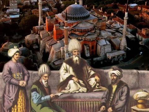 Τουρκικό εύρημα το «χαράτσι» που πληρώνουμε