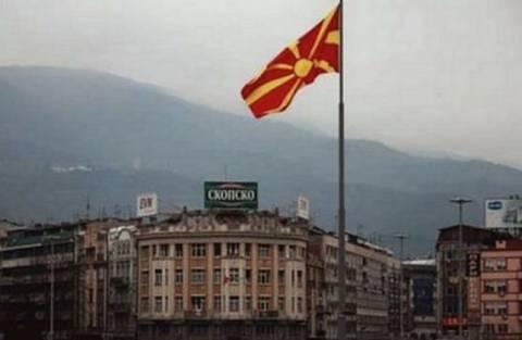 Διάβημα Σκοπίων για «φθορές αυτοκινήτων» στην ελληνική επικράτεια