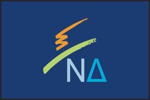 ΝΔ:Ο κ. Τσίπρας εξαγγέλλει από την Ηγουμενίτσα νέο αντάρτικο