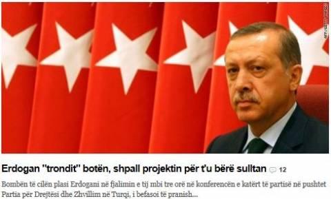 Νέα βόμβα Ερντογάν: Θέλει να γίνει Σουλτάνος!
