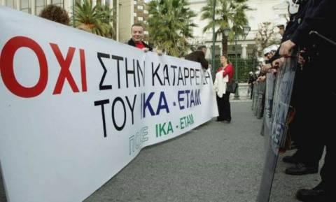 48ωρη απεργία των εργαζομένων στα ασφαλιστικά Ταμεία