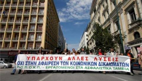Απεργία και την Παρασκευή στα Ασφαλιστικά Ταμεία