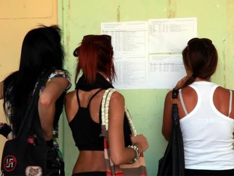 Βάσεις 2013: Ποιες σχολές πέφτουν ανά πεδίο